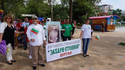 24.05.2015г. - ВГ Захари Стоянов - Бургас