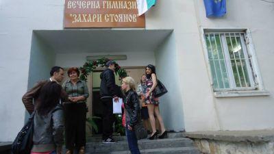 Випуск 2013г. - ВГ Захари Стоянов - Бургас
